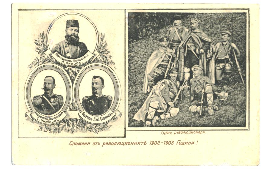 5b764e86 patriotpc1910macemut Indisputable Evidence of FYROM's Slavs being originally Bulgarians