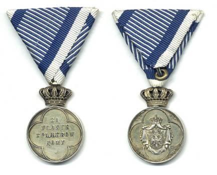 1883 Serbia Royal Household Merit medal CROWN