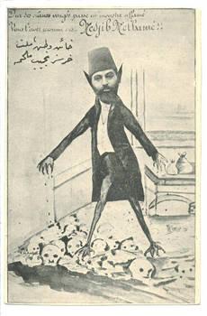 1912 Ottoman Turkey propaganda postcard skull
