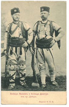 1904 Macedonia Bulgaria partisan leader photo