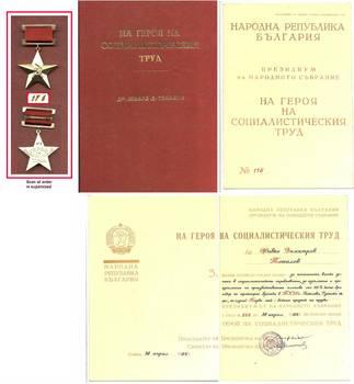 1965 Bulgaria Labor Hero GOLD order STAR DOCS