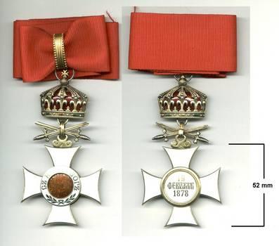 WWI Bulgaria St. Alexander order 2C Swords ab