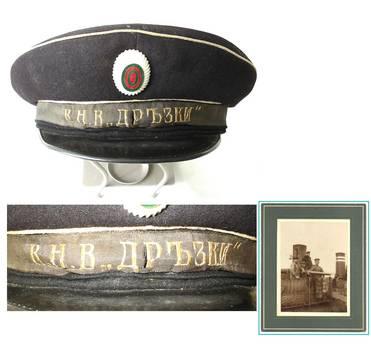 WWI Bulgaria Torpedo Boat DRAZKI crew hat RR