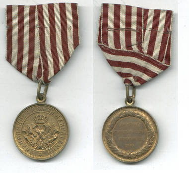 1885 Royal Bulgaria Serbia War bronze medal !