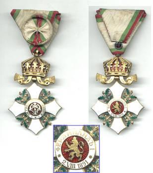 1937 Bulgaria Royal Jub C Merit order FLAT 4C