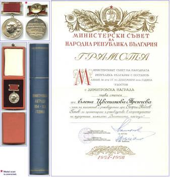 1954-58 Bulgaria Arts Science GOLD medal DOCS