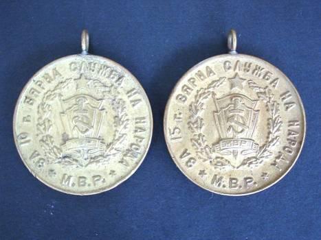 1980 Bulgaria 15y Police Service medal ERROR