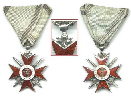 1880 Bulgaria 1st ISSUE BRAVERY order 4C RARE