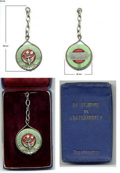 1936 Bulgaria Royal Army manouver jeton medal