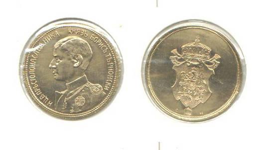 1910 Bulgaria Royal Boris 16 14K gold medal !