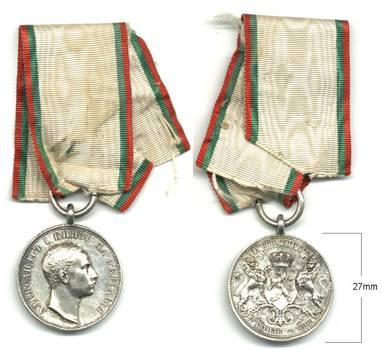 1879 Bulgaria Batenberg Ascension medal RARE