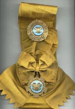 1945 Mexico AZTEC EAGLE Grand Cross order RRR