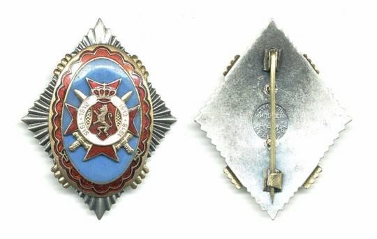 WWI Bulgaria MP Military Police Merit badge R