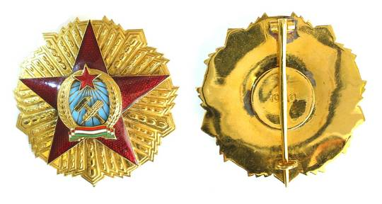 1953 Hungary Order of Merit I Class gold star