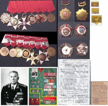 Russian General GOLD German DDR orders group