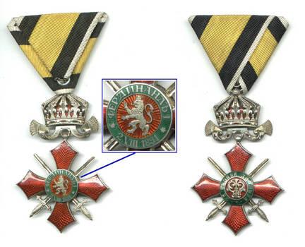 Bulgaria Royal Jub. Mil. Merit order FLAT RRR