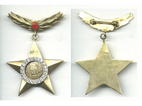 1971 Romania Hero Gold Diamonds star order RR