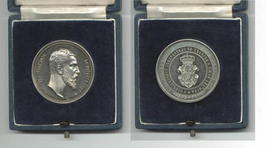 1886 Bulgaria Royal Union SILVER medal plaque