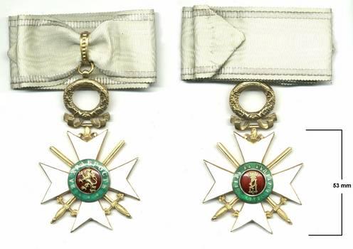 WWII Bulgaria Bravery Order 2C REGENCY wreath