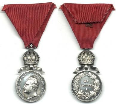 1886 Bulgaria Royal Merit AG medal P. crown 2