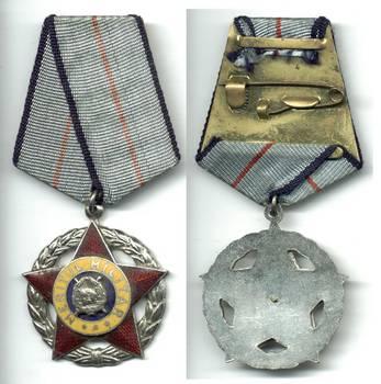 1980 Romania Military Merit order 2 Class 2