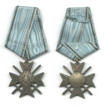 WWII Bulgaria Royal Regency bravery S. order