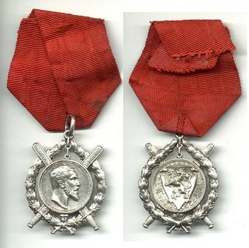 1879 Bulgaria Batenberg Order of Merit CHAIN