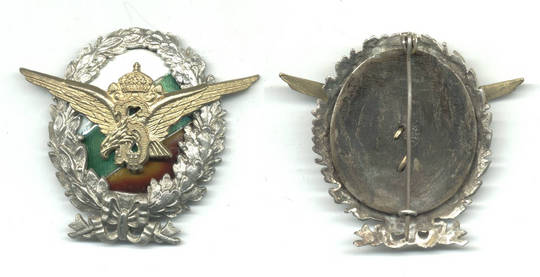 WWII Bulgaria Royal pilot badge Academy 4 RRR