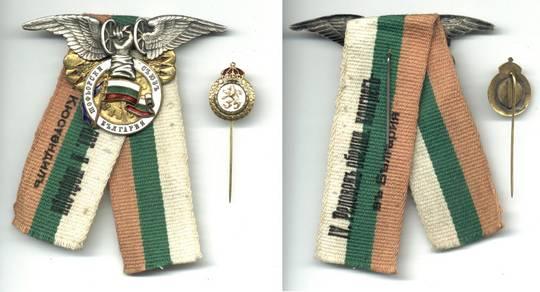 1930 Bulgaria Drivers Union member badge pin