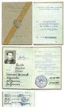 1974 Bulgaria Pilot License ID Passport RARE