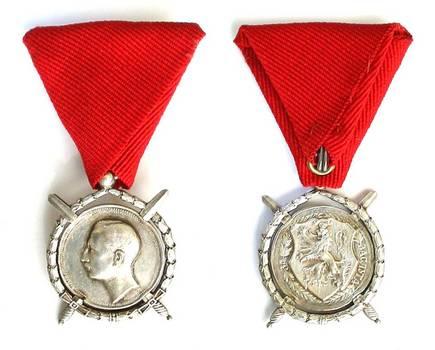 WWII Bulgaria Royal Merit Order 10 ERROR type