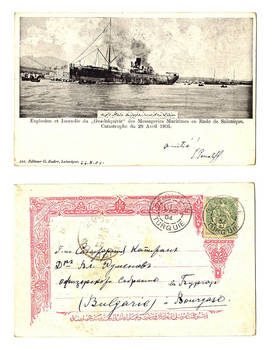 1903 Turkey NAVY ship explosion postcard RARE