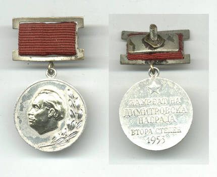 1953 Bulgaria Arts & Science 2C gold medal RR