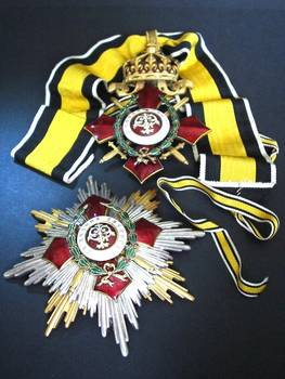 WWI Bulgaria Mil. Merit Grand Order WREATH 2