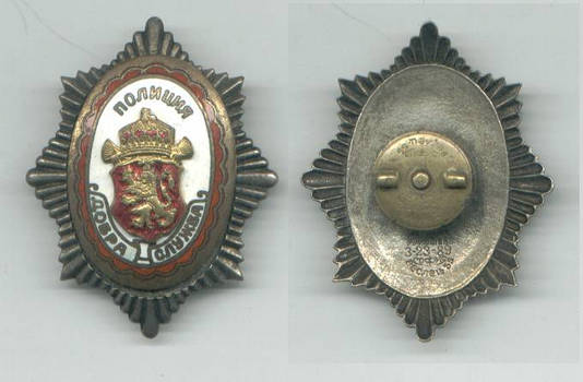 Bulgaria Royal Police badge for GOOD SERVICE