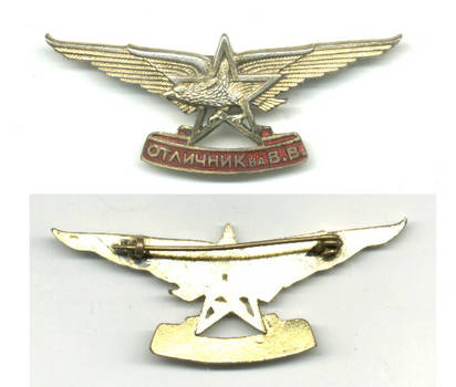 1948 Bulgaria pilot ACE award wings badge RRR