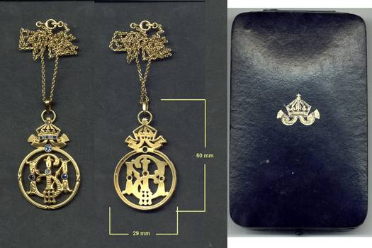 1930 Bulgaria King Wedding GOLD diamond medal