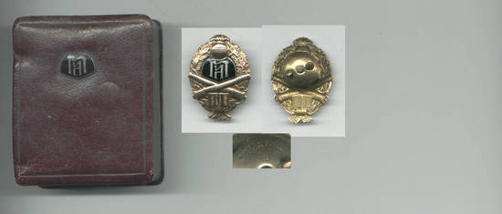Bulgaria WWI Artillery 14K gold badge award !