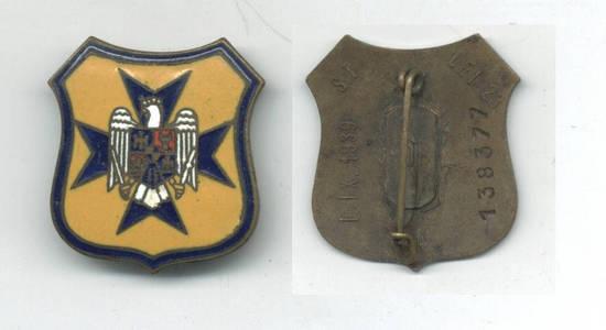 WWII Romania SPORT SOKOL organization badge !