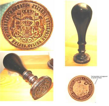 1890 Bulgaria GREAT Royal King State wax Seal