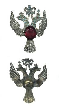 18c Russia Imperial Guard eagle COCKADE badge