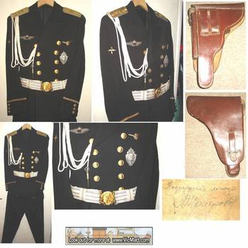 WWII Bulgaria Royal Lt. pilot uniform badge R
