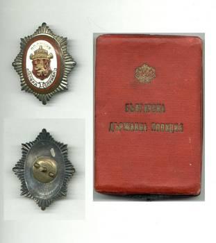 Bulgaria Royal GOOD SERVICE Police badge CASE