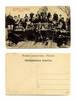 1910 Bulgaria LADY Fashion Design postcard RR