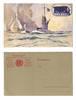 WWII NAZI Germany artist submarine postcard R