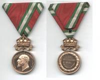 1908 Bulgaria Royal Philanthropy copper medal