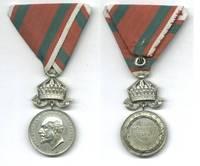 1908 Bulgaria Royal Philanthropy NICKEL medal