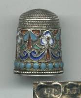 1879 Royal Russia silver enamel THIMBLE RARE