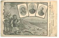 1903 Macedonia Bulgaria 3 heroes postcard RRR