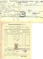 WWII Bulgaria occ Macedonia postal cover doc2